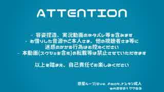 【手描き】ショートPV集【実況者+α】