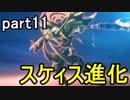 【.hack//G.U. Last Recode】Vol.2 君想フ声 part11