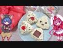 【2019バレンタイン】お手軽シリアルチョコ作ってみた・おに...