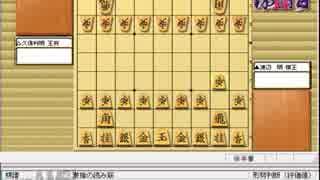 気になる棋譜を見よう1494(渡辺棋王