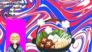 鍋ラップ feat.卯月コウ