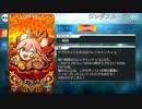【Fate/Grand Order】 ワンダフル・ライフ [タマモキャット] 【Valentine2019】