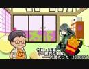 TW東京正月オフ2019・ケルロクラジオ出張版(竹城・落葉さん編)