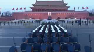 2019年元旦 中国天安门国旗を掲げる儀式