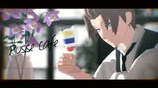【MMDワートリ】Pusse cafe【迅悠一】