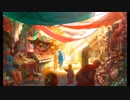 異国を感じる民族音楽風曲集【アラビア】