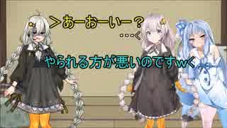 【VOICEROID劇場】ボイスロイド達と特殊能力者のマスター