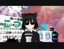 【Vキャス27】じゃんけん三本勝負!罰ゲームは台詞読み!【ア...