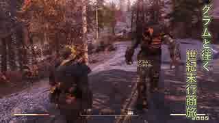 (Fallout)76・・・普通だな!.mp4