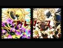 【MMD刀剣乱舞】 バレリーコ 【山姥切】