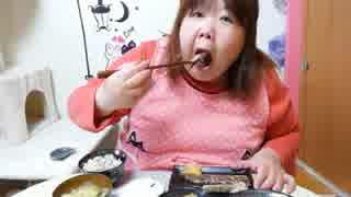 【デブエット】鯖塩焼き&ニラ玉&里芋と焼きちくわの煮物を食べる!☺️