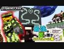 【日刊Minecraft】最強の匠は誰かスカイブロック編改!絶望的センス4人衆がカオス実況!#41【TheUnusualSkyBlock】