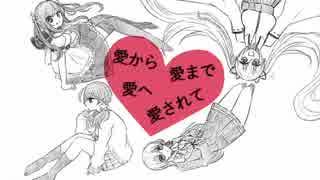 【アイドル部】チームBLUEで 「MAD HEAD LOVE」