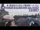 【アデン湾・海賊対処】第31次 派遣海賊対処行動水上部隊 帰国行事[桜H31/2/10]