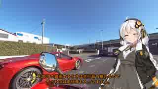【紲星あかり車載】CBR250でトコトコツーリングpart10