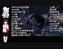 【X4FD】X宇宙漫遊記Part04【セイタ実況】