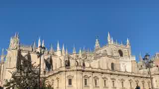 【速報】スペイン周遊記5日目   セビリア観光