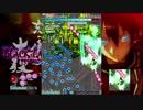 怒首領蜂 大復活 ブラックレーベル - Vertigo【 1080p 60fps 】