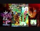 怒首領蜂 大復活 ブラックレーベル - Flotage【 1080p 60fps 】