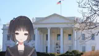 「通報した」にビビっちゃう小夜ちゃん+収益化落ちたことを抗議する為アメリカ国家を歌いホワイトハウスに行く雨森小夜