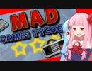 琴葉茜の神ゲー製作への冒険記#1【Mad Games Tycoon】
