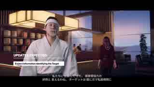 解説しながらHITMAN2 エルーシブターゲット 字幕プレイ動画04