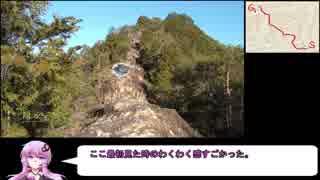 【RTA】ポケモンGO 宇連山攻略 2:24:19