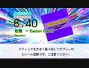 【DTX】紅楼 ~ Eastern Dream / Demetori【東方アレンジ】