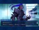 【FGOフルボイス版】ランスロット(バーサーカー)バレンタインイベント【Fate/Grand Order】