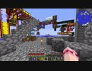 【Minecraft】レミリア対遊撃隊Part.19【ゆっくり実況】