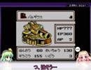 【ゆっくり実況】こいしちゃんが遊ぶぷよウォーズPart9