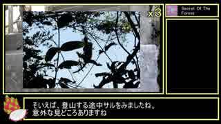 【ゆっくり】旗尾山 第三登山口ルート攻