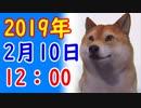 【2月10日】新井浩文に映画界から早すぎるラブコール「ほとぼり冷めたら起用したい」他【カッパえんちょーEx】