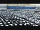 韓国の自動車生産量、メキシコに追い越されて世界7位に下落