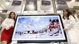 【韓国経済】10年間守った韓国のドル箱市場が中国企業の猛攻で遂に陥落、既に韓国を追い越し始めた?(笑)