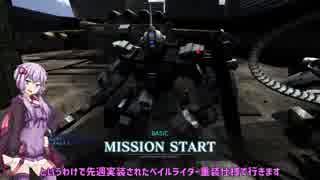【GBO2】復帰勢の戦場録part1 ペイルライ