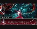 【シノビガミ】妖刀紅葉を手に入れろ4話【実卓リプレイ】
