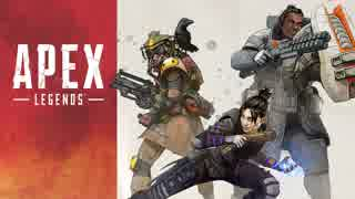 ゆっくりApex Legends