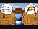 【ポケモンUSM】毒ガエルの為に鐘は鳴る!!番外編バトルロイヤル~メガネウサギ視点~