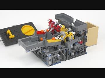 【LEGO】レゴの玉運び装置: ダンシングロボット