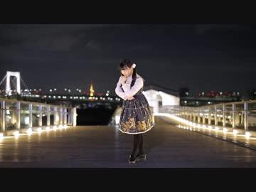 【 Kao Marui 】 Tell Your World full I tried dancing 【 2nd anniversary 】