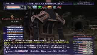カッパのFF11生活857 狩人 vs Mysticmaker Profblix 【実況】