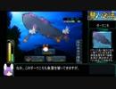潜水生活 RTA 8時間12分51秒 Part7/8