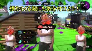 拒むことを知らない蛸壺野郎02.area