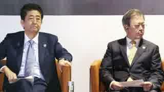 「韓国不要論」の非リアリズム?神戸大学大学院・簑原俊洋教授…結局何が言いたかったのか?(笑)