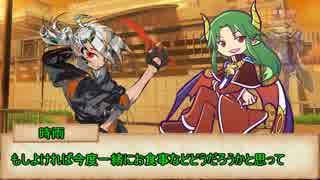 【シノビガミ】人外交じりでかき乱される