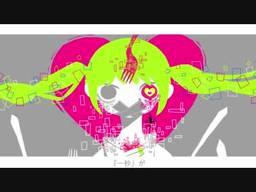 When This World Is Ended / Hatsune Miku
