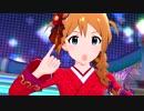 【新SSRアナザー衣装】dear…【ミリシタMV】