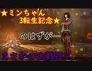 【サバイバー】高みを目指すDead by Daylight part39【steam】