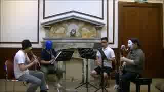ファザナドゥより 「パスワード」を クラリネットアンサンブルで 演奏してみた